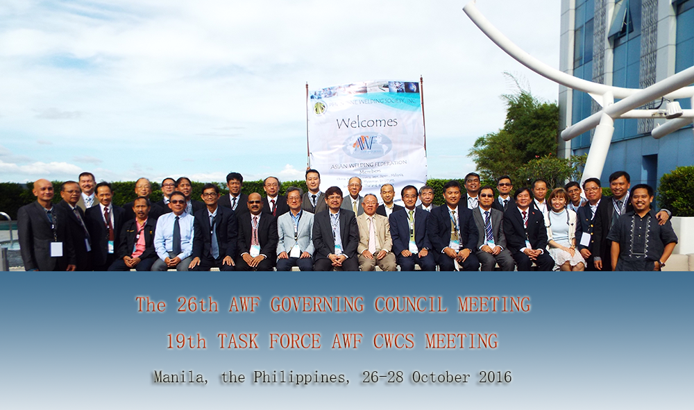 Group-Photo-of-26th-AWF-meetings.png